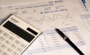 Finansowe wsparcie dla firmy